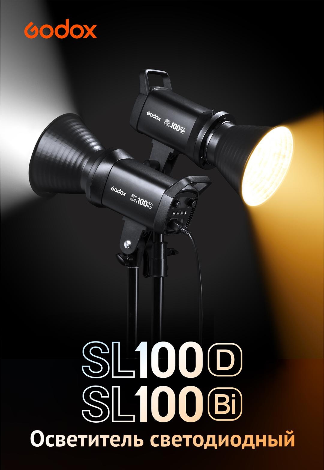 SL100D_1.jpeg